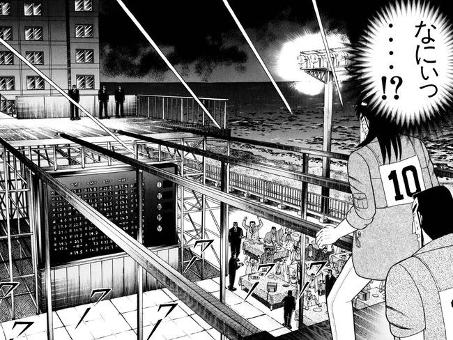 利根川「くくく・・・っ!!そうだこの鉄骨を渡りきった者だけが 両津勘吉「うおおおおお!!!」