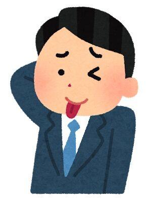 滋賀県湖南市「40年間税金を取り過ぎていた」 直近10年分を返還へ