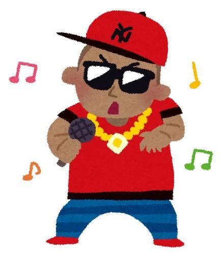 rapper (1)