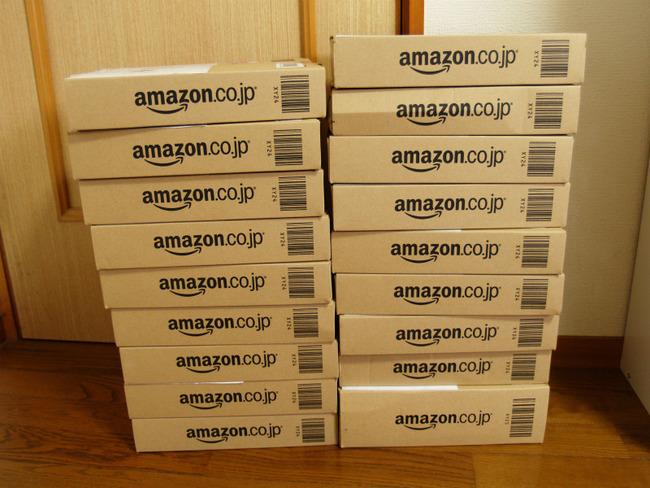 amazonから商品の代わりにコンベアのローラが送られ、返送料まで請求された客が怒りの中指tweet