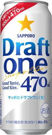 draftone_can470_l