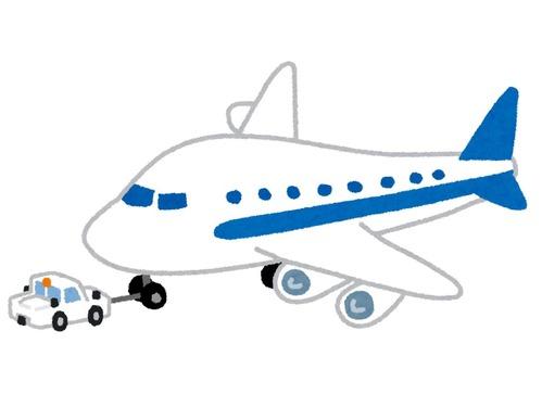 car_towing_car_airplane