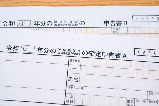 【悲報】 確定申告期限、明日