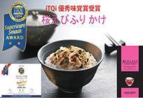 shizuoka_sakuraebi