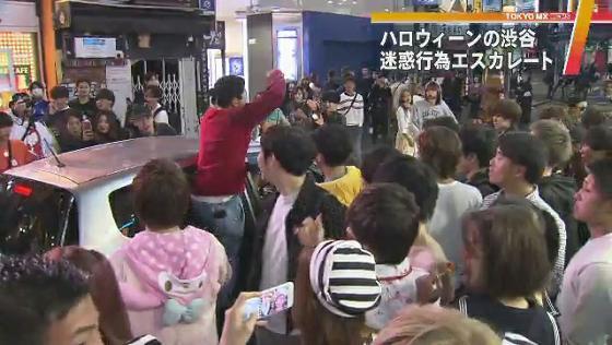 来年の渋谷ハロウィン暴動を防ぐ方法