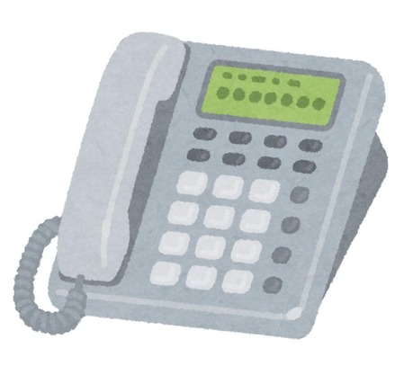 phone_kotei_denwa