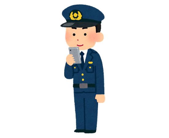 smartphone_stand_policeman