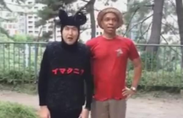 ALSアイスバケツチャレンジ(イマクニ?)   YouTube