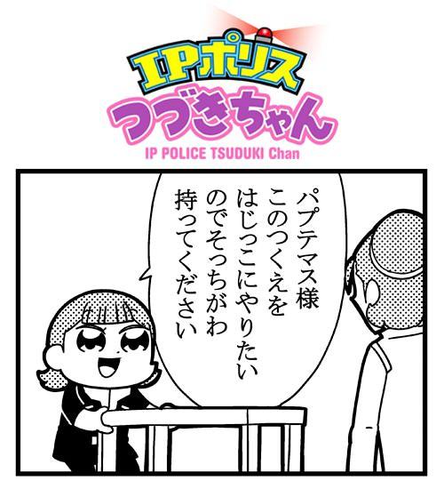 【緊急!】ジ・Oの動かしかt