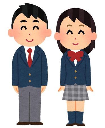 school_blazer_couple
