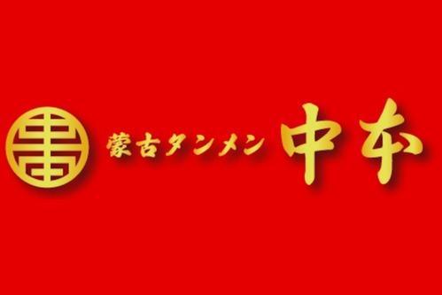 nakamoto1 (1)