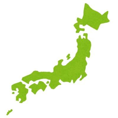 nihonchizu (1)
