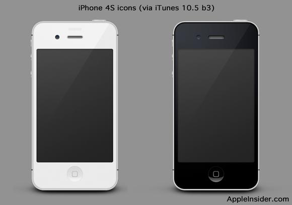 iphone4s-111001-3