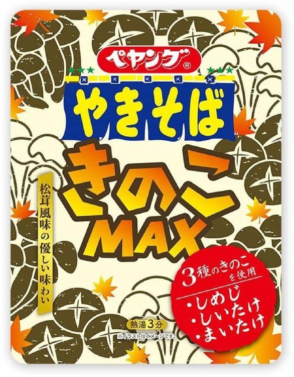 main_kinokomax_yakisoba