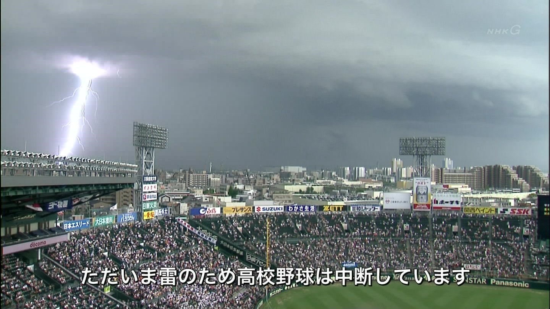 https://livedoor.blogimg.jp/goldennews/imgs/f/8/f8947651.jpg