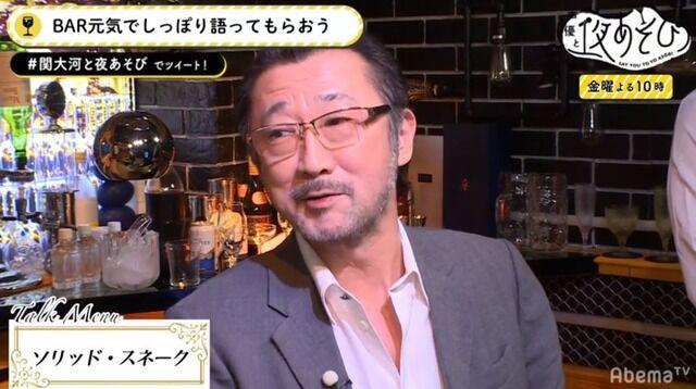 【悲報】 ベテラン声優の大塚明夫氏、人気女性声優にオムツを変えてもらっていることを暴露される