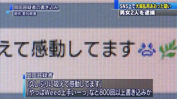 Yahoo-ニュース
