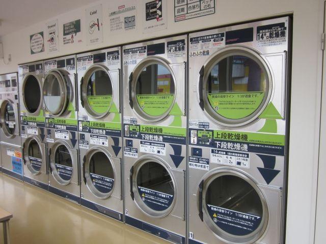 【悲報】ワイコインランドラー、今月も洗濯代6000円くらいかかりそう