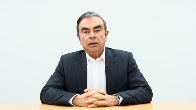 Carlos Ghosn Video Message