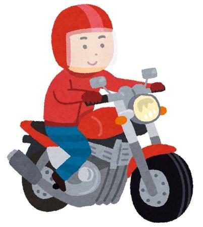 バイク俺「」ブイイイィーン60km/s 俺「」手放しパッ 俺「wwwwwwwww」ブイーン