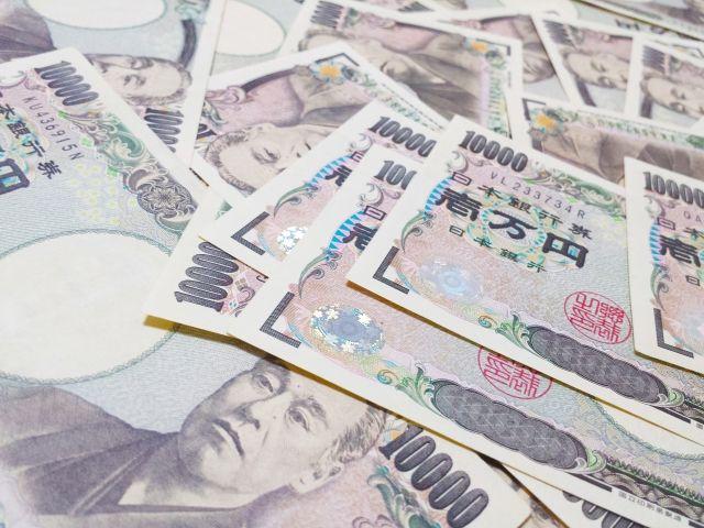 愛媛県庁に変色しカピカピにくっついた大量の万札一億円分が届く 送り主「そっとしておいてほしい…」