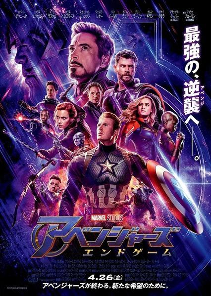 story_avengers4_02 (1)
