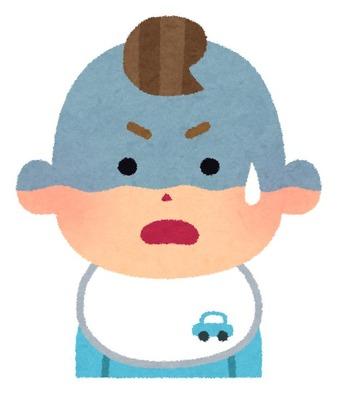 baby_boy06_shock