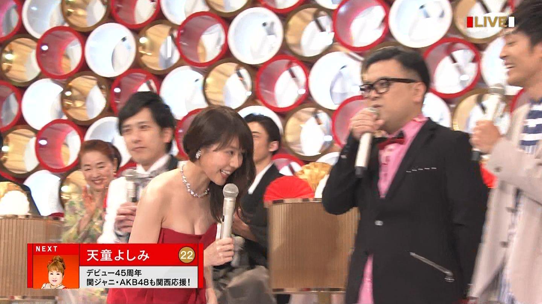 https://livedoor.blogimg.jp/goldennews/imgs/f/e/feb9caee.jpg
