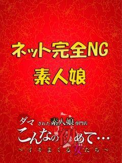 00285041_girlsimage_01