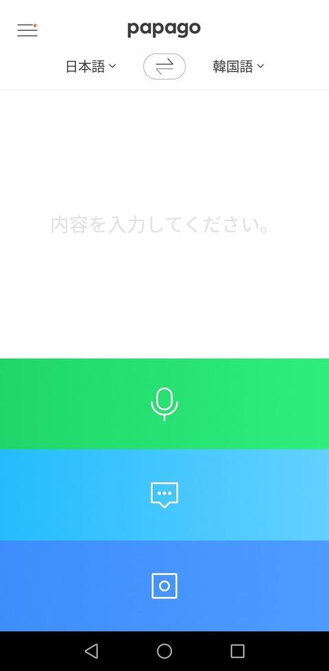 Screenshot_20190125-144826~01