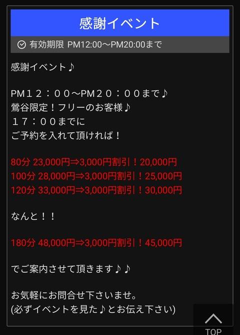 Screenshot_20200216_090216