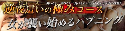 y-course-banner