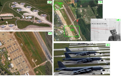 1111空軍基地