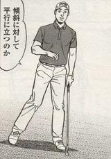 HidariSagari003-1