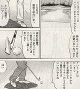 HidariSagari006-2