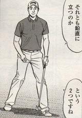 HidariSagari003-2