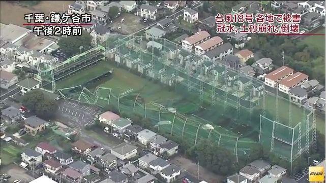 千葉 ゴルフ 場 倒壊