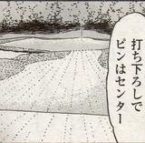 HidariSagari006-1