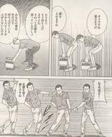 tobasu003