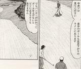 HidariSagari008-1