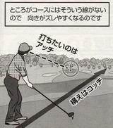 shot002-3