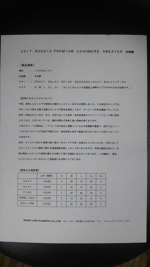 [画像:f80303d2-s.jpg]