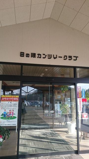 201603fukuoka00072