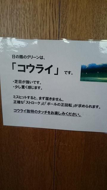 201603fukuoka00073