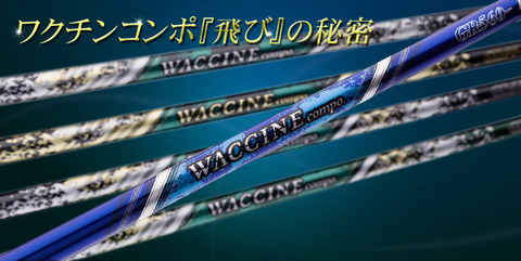 waccine_01[1]
