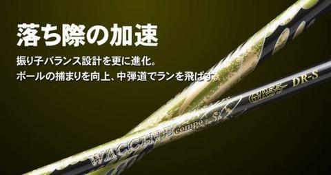 takayuki1555-img600x317-1359964257od5te151018[1]