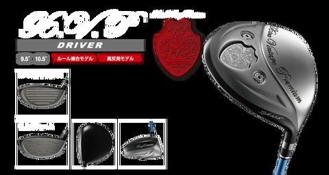 xvp_driver_item_top[1]