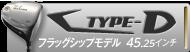 sidenav_typeD_on[1]
