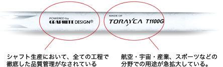 concept-02[1]
