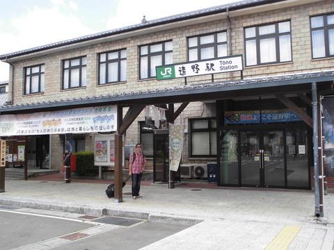 遠野駅と俺